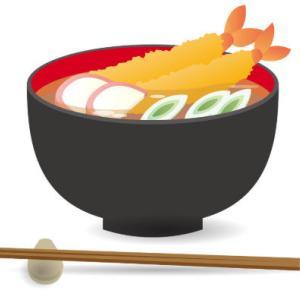 【緊急】1000円以内で食えて質も量も満足な晩飯