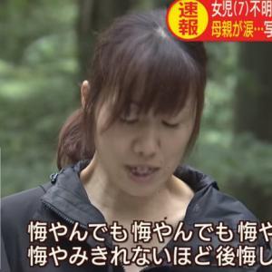 小倉美咲ちゃんの行方不明から1ヵ月。母親のとも子さんがJR大月駅でチラシを配り情報提供を求める