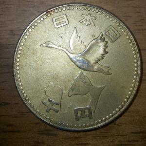 【異世界のコイン】誰も存在をしらない謎の硬貨が見つかる