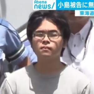 【新幹線3人殺傷事件】小島一朗被告(23)に無期懲役を求刑「刑務所に行きたい、それも無期懲役囚になりたい」