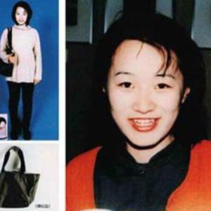 辻出紀子さん失踪事件の謎「 彼女と最後に話をしていた30代の男」