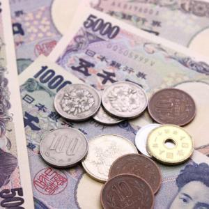 「消費減税 or 10万円給付金のおかわり」←どっちがいい?