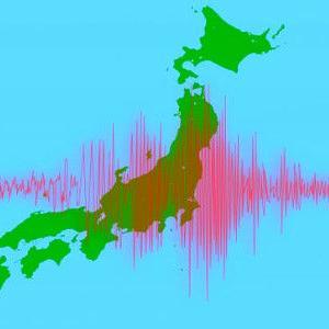 次に巨大地震が起きる可能性が高い8つの場所