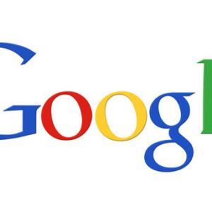 【世界が止まる日】Googleがサーバーダウンしたら怖すぎるwwwww