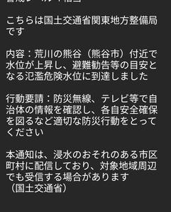 19号強烈!(>_<)