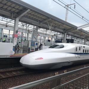 山陰めぐりパス2019⑭新幹線と駅弁と551とパフェと