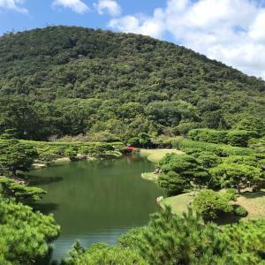 うどん県の旅2019秋②お庭の国宝@ミシュランガイド三ツ星の栗林公園
