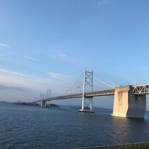 うどん県の旅2019秋⑥ドライブ@瀬戸大橋と銭形砂絵とウユニ塩湖
