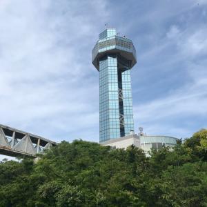 銚子ポートタワーでまったり~