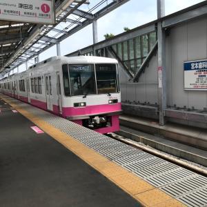 新京成の旅@鎌ヶ谷大仏とベーカリーハイジとVine&Shrub