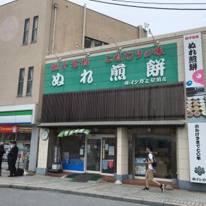 最近食べたものまとめ@ぬれ煎餅サンドイッチとシュークリーム