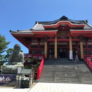 銚子電鉄の旅③ちょうし観音とかき氷