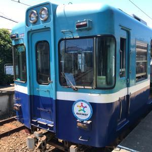 銚子電鉄の旅④外川駅でかき氷とプリンと