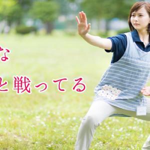 不安が止まらない:子供が突拍子もない不安を抱いててびっくりする