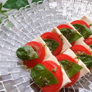塩豆腐とトマトのカプレーゼ【#塩豆腐 #トマト #カプレーゼ #レシピ #おかず】