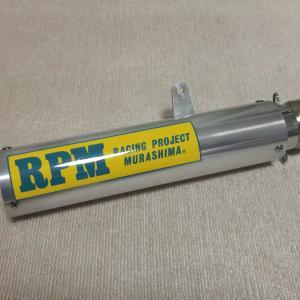 GPZ900R:ナンチャッテRPM管テスト