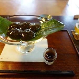 ぷるぷるのわらび餅を京都で食べて来ました(茶寮宝泉、出町ふたば)