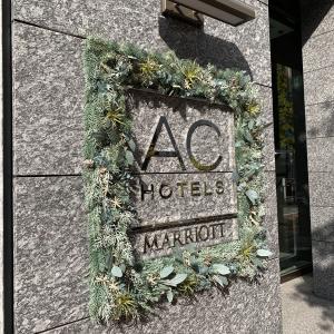 ACホテル銀座 最高のリッチにミニマムなお部屋とアメニティがおしゃれで使いやすい。