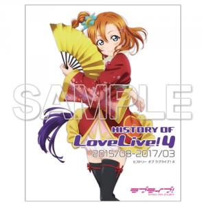 HISTORY OF LoveLive!4