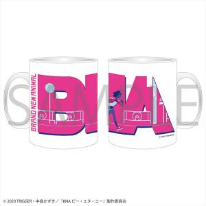 BNA ビー・エヌ・エー マグカップ