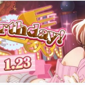中須かすみ誕生日限定ボイス
