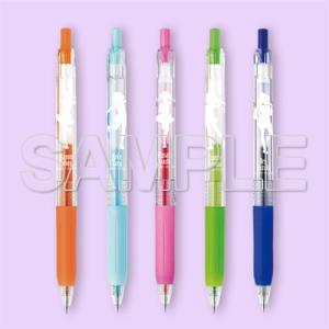 ラブライブ!スーパースター!! サラサクリップ0.5 カラーボールペン Ver.Liella!