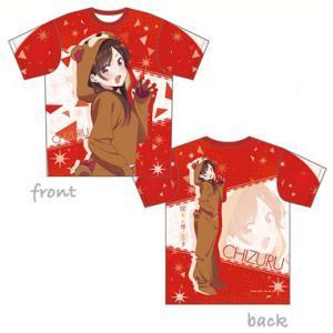 彼女、お借りします 描き下ろし フルグラフィックTシャツ くまパジャマver.