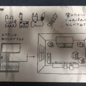 紙謎 未来からの想いで 紙を使って謎解き Part2+感想