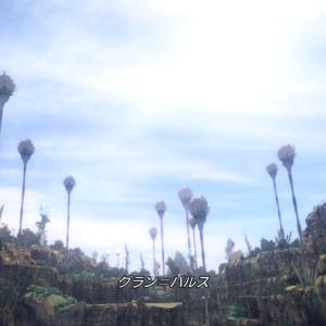 【FF13】パルスのファルシのルシがコクーンでパージ Part7