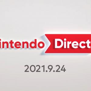 Nintendo Direct 2021.09.24の感想