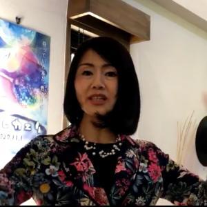 【 聖なる触と食と色】富山のヨガスタジオルーツオブライフの高橋由紀先生と夏目祭子さんと・・・・