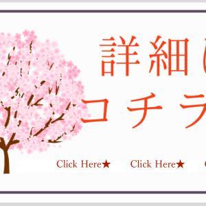 4/24 野草、香草、山菜を学ぶ