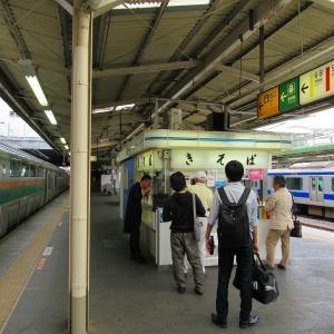 【駅そば巡り13】「小山駅 きそば」