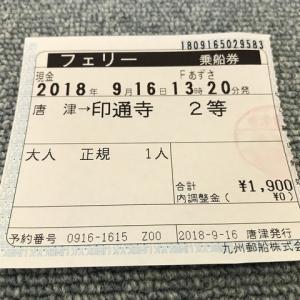 久しぶりの離島で尺超え連発!!!