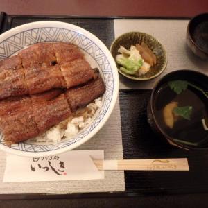 鰻丼と抹茶パフェと竹の篭~♪