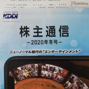 KDDI、本田技研、稀元素、富士フイルム、ユニマットから配当金&優待など
