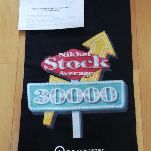 最近の売買&マネックス証券から日経3万円突破記念Tシャツいただきました!