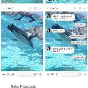 LINE着せかえ 【ZOO】フンボルトペンギン 発売開始~♪