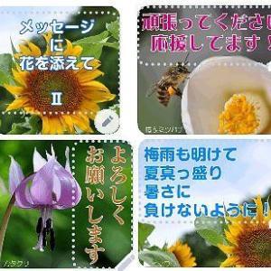 LINEメッセージスタンプ【メッセージに花を添えて Ⅱ】販売開始しました♪