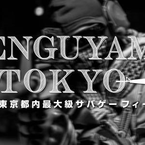 フィールド紹介「TENGUYAMA TOKYO」