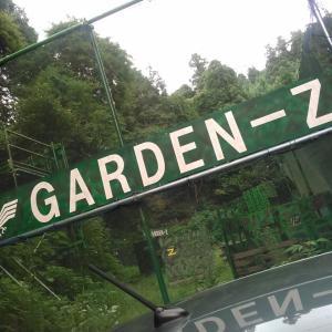 フィールド紹介「ガーデンZ」