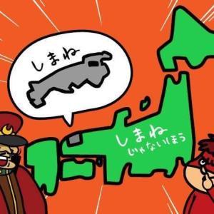 【動画予告】筋肉鉄道の鉄道旅実況、新シリーズ始めます(多分)