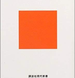 『中国の大盗賊・完全版』終章「毛沢東」!毛沢東は、「日本軍」に感謝しなければならない! 同様に、自民党は、「毛沢東」に感謝する必要がある! 毛沢東崇拝だった「日本の左翼インテリ」は信用できない!