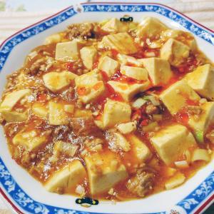 キムチ鍋のスープを「麻婆豆腐」にリメイク