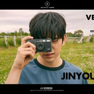 JJ PROJECT Jinyoung