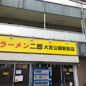 ラーメン二郎 大宮公園駅前店(パスマーケットの説明)