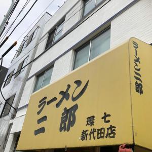 ラーメン二郎 環七新代田店(うぐいすつけ麺)