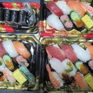 スーパーのお寿司。