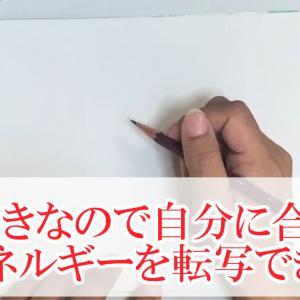 フラワーオブライフを手書きしてみよう