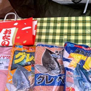 2日キャンプ撤収 撒き餌のお楽しみ袋